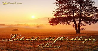 Filled With His Glory
