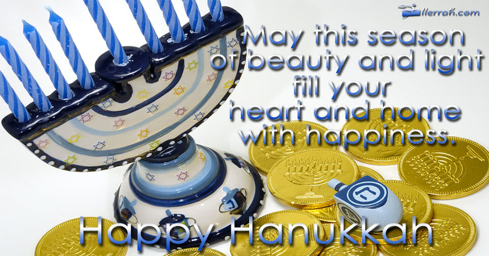 Hanukkah >> Happy Hanukkah