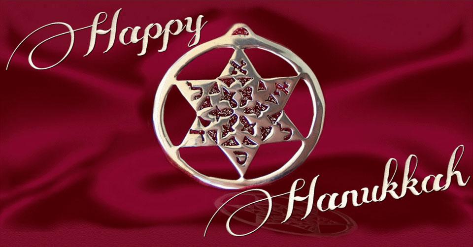 Hanukkah >> Light Up the Night